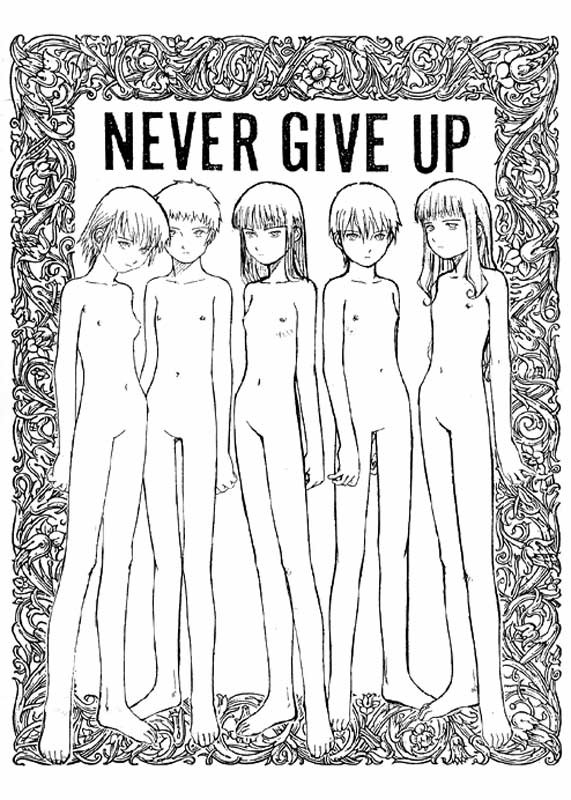 NEVER-GIVE-UP-00.JPG - 100,448BYTES